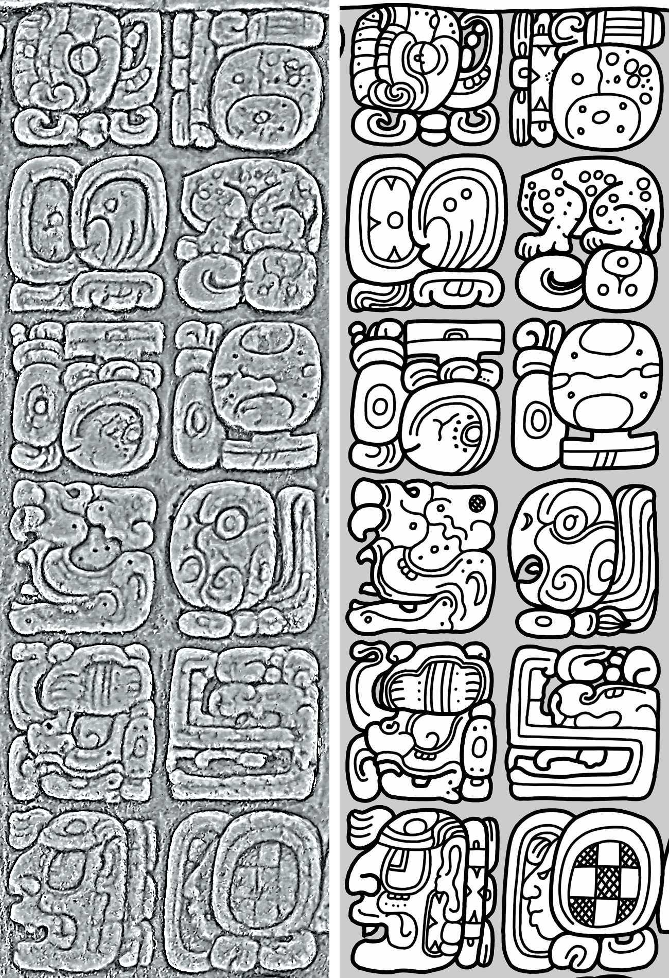 tz u0027atz u0027 nah a u201enew u201c term in the classic mayan lexicon